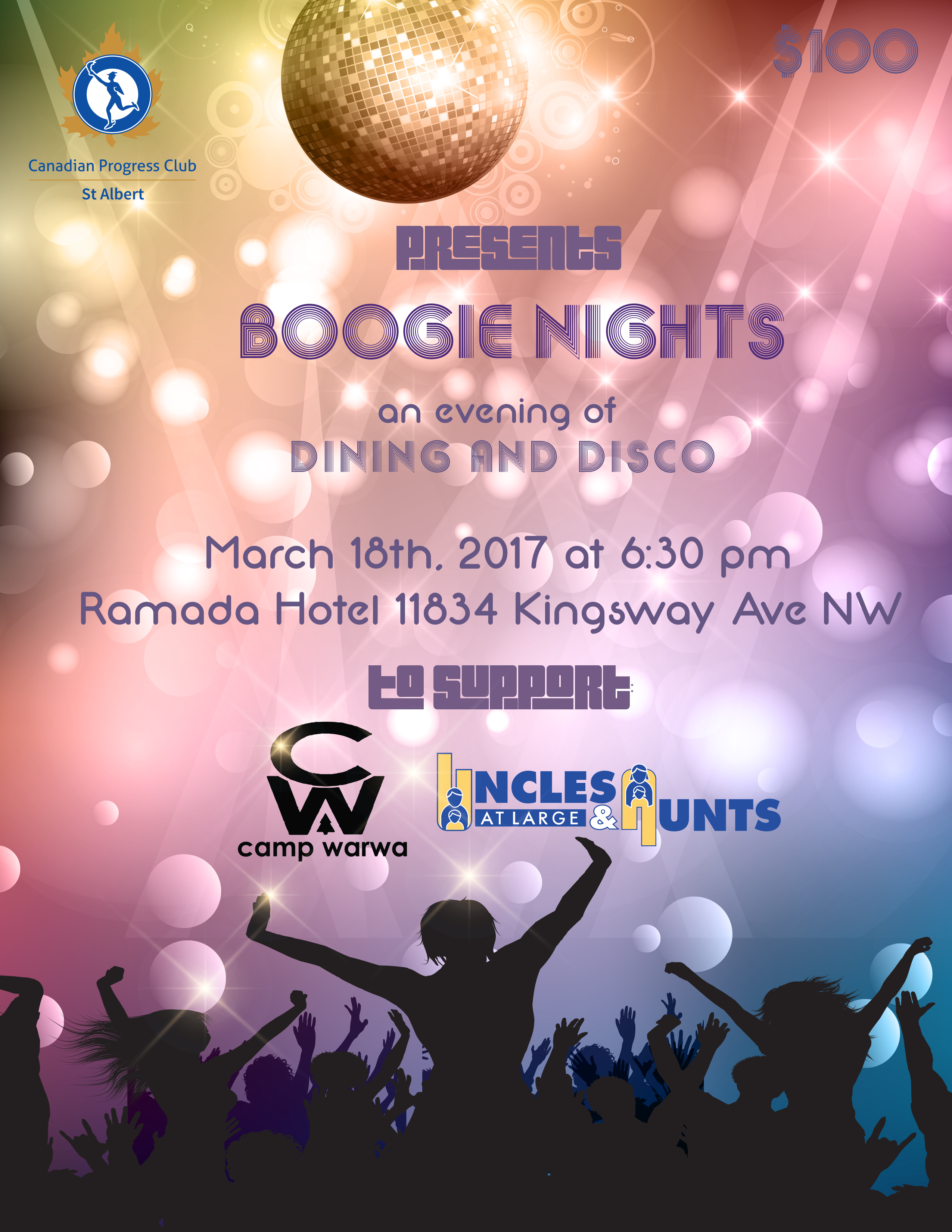 2017 Boogie Nights Poster